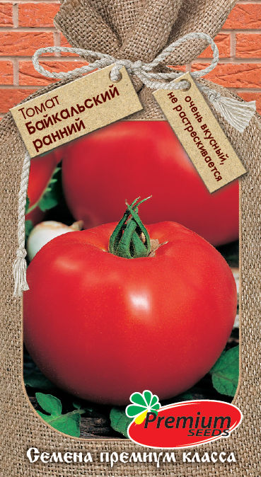 семена помидор премиум